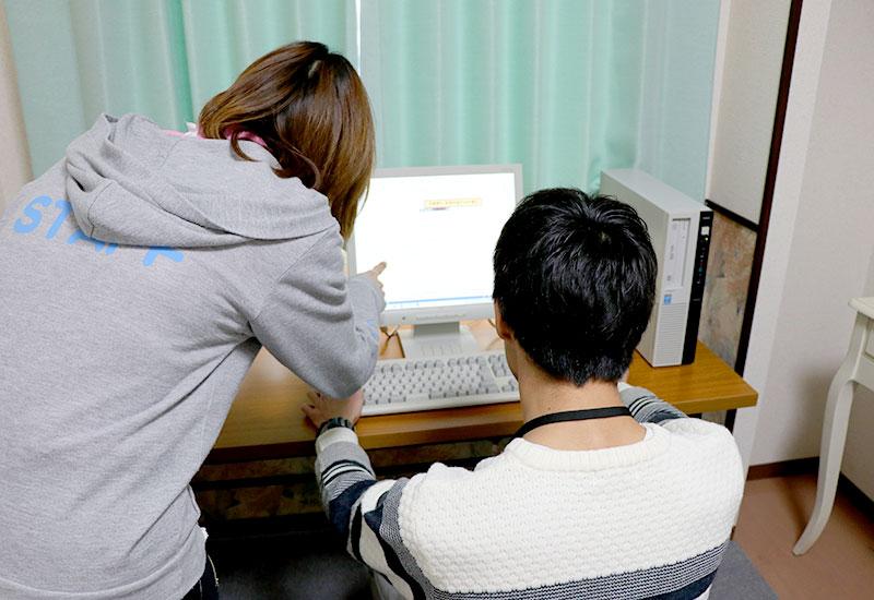 パソコン学習